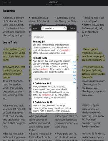 iPad 367x480 4