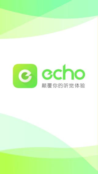 echo回声-颠覆体验的音乐与3D声音,听歌可以发弹幕评论哦~