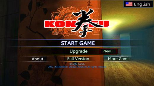 Kongfu Punch Full