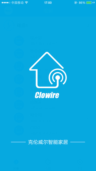 ClowireV2