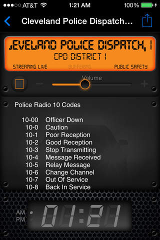 Police Radio - Mobile Scanner screenshot 3