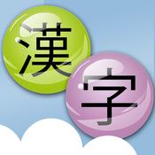 Kanji Bubbles