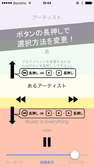 玩音樂App|PozControl免費|APP試玩