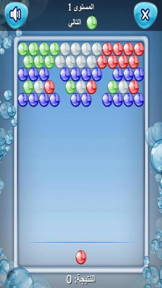 لعبة تفجير فقاعات الماء الملونة مجانا