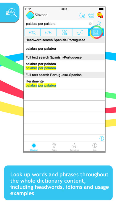 Spanish <-> Portuguese Talking SlovoEd Compact Dictionary iPhone Screenshot 2