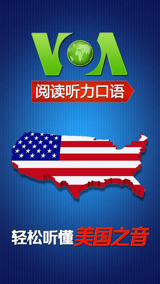 Listen to VOA - Learn Standard American English