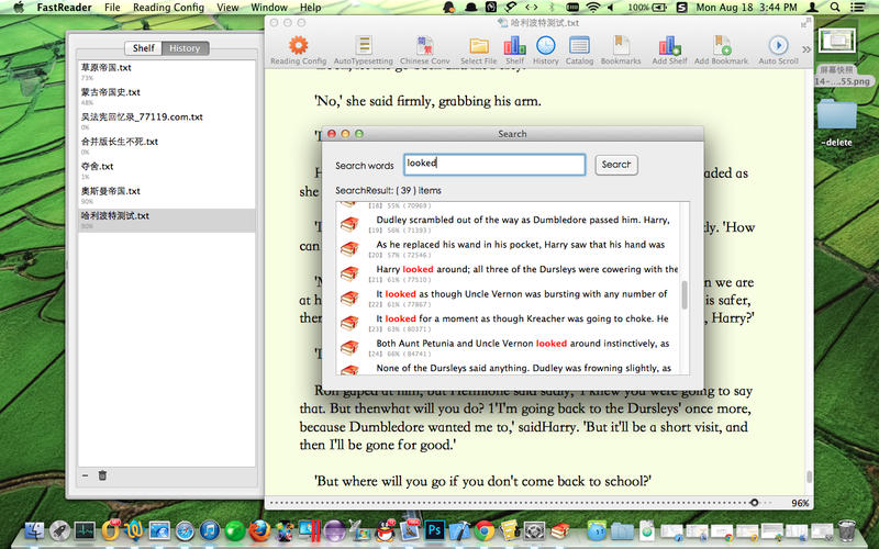 FastReader Screenshot - 5