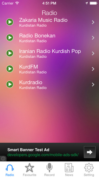 Kurdistan Radio News Music Recorder