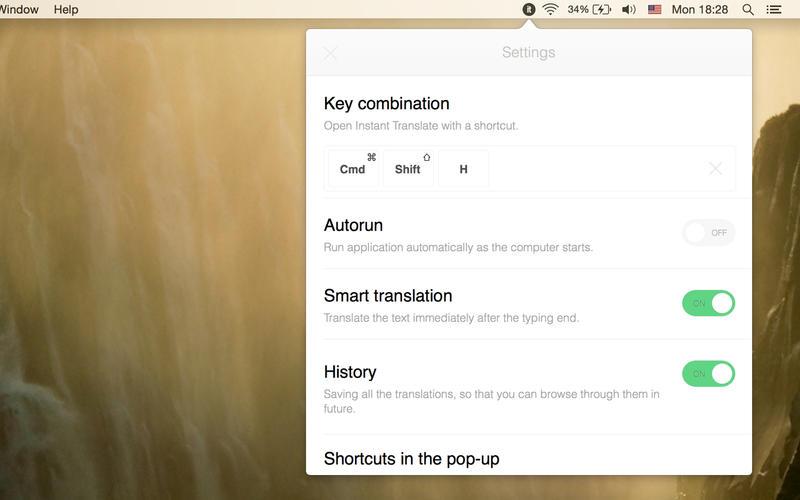 Inst Translate Screenshot - 4