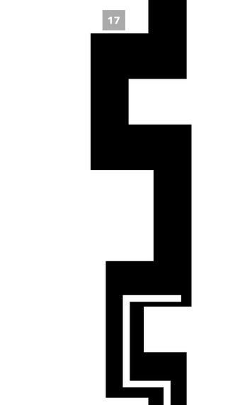 لعبة الذكاء و السرعة -المتاهة- للأيفون والأيباد screen322x572.jpeg