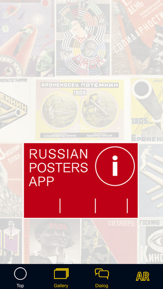Russian Posters App