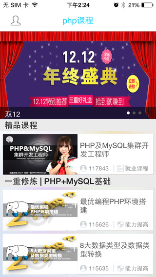 The PostNet App - Google Play Android 應用程式