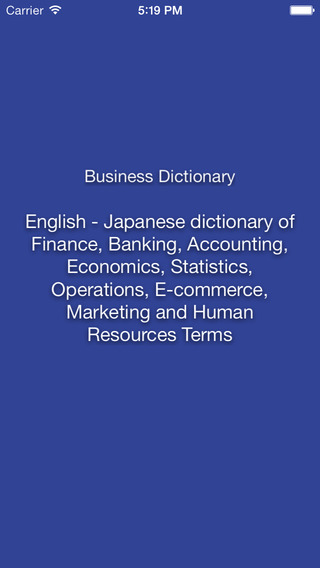 Libertuus Business Dictionary – English-Japanese dictionary of Finance and Economic Terms. Libertuus