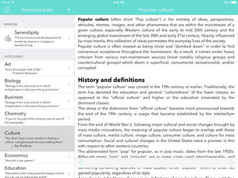 玩教育App|Serendipedia免費|APP試玩