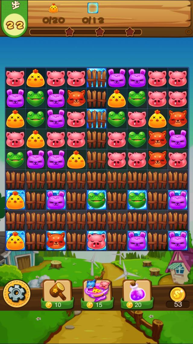 动物消消乐,可爱动物,呆萌来袭!最好玩的动物主题消除游戏!最爱的果蔬消灭游戏!初夏秋冬四季农场场景,六个大萌货,猫,狗,青蛙,猪,兔子,小鸡,你想要的全都有。移动萌萌的小动物,完成海量有趣的任务!游戏上手简单,却又充满挑战。快来下载闯关吧。 游戏特色: -超可爱的小动物 -超爽快的消除体验 -超丰富有趣的玩法和障碍元素 -超多精心设计的关卡 -超开心的游戏体验 我们是谜题工厂(mfactory),专注于开发谜题类手机游戏。你可以在App Store上搜索mfactory获取我们全部的精彩游戏。 关注我们获