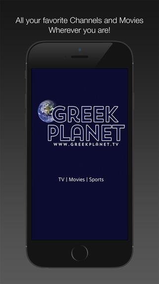 Greek Planet TV