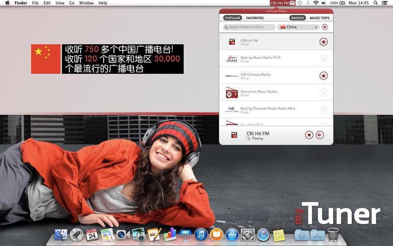 myTuner Radio for Mac 2.0 激活版 – 全球最火FM电台收音机-麦氪派