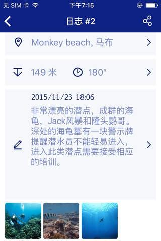 ZLink screenshot 2