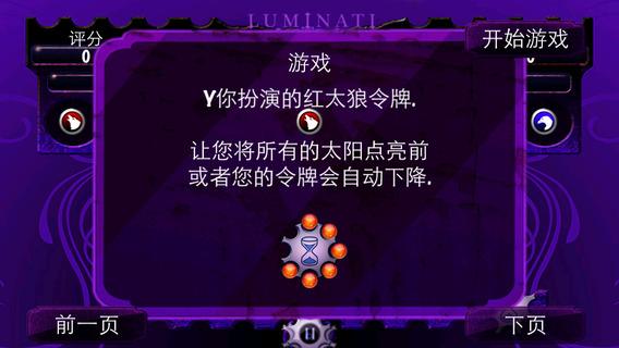 四连通电赛:Luminati