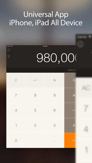 【免費工具App】Good Calc - Focusing on the most basic calculation system!-APP點子