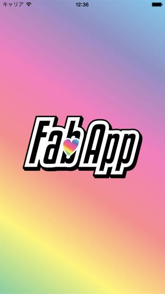 FabApp:ダンスボーカルグループをファボって応援!
