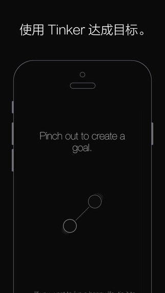 Tinker - 改进你的工作效率[iPhone]丨反斗限免
