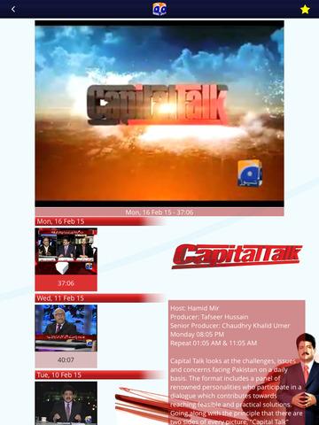 Geo News HD Official