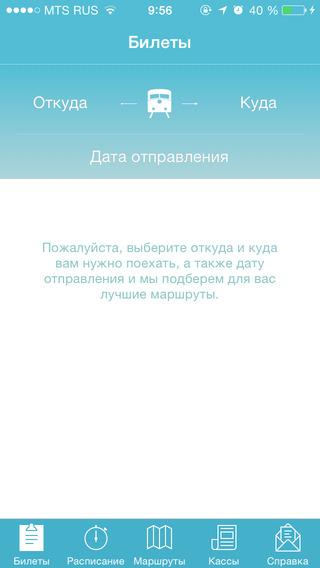 Onlinekassa.kz