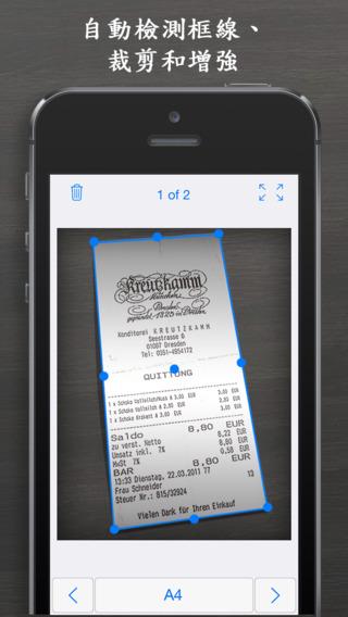 iScanner – 快速將多頁文件、收據、筆記掃描成高品質PDF. 可透過電子郵件傳送或列印. iOS 8版掃描儀