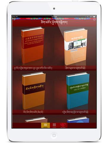 Tibetan Dictionary eBook I