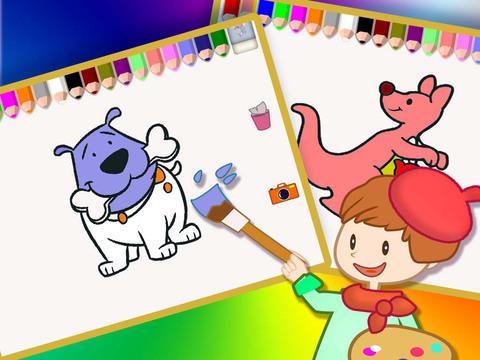 Цвет книга 1 - животное