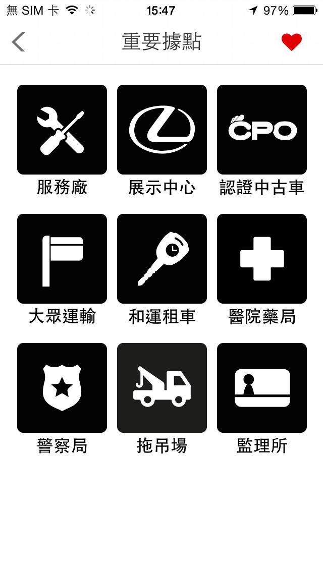 logo 标识 标志 设计 矢量 矢量图 素材 图标 640_1136 竖版 竖屏
