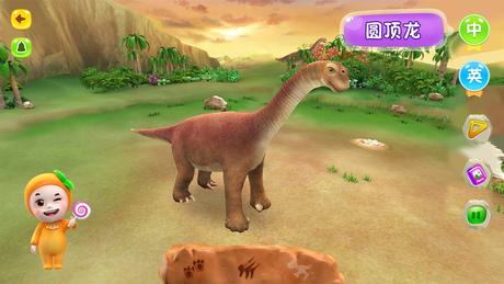 《3d动物恐龙版》免费下载-多多苹果商店