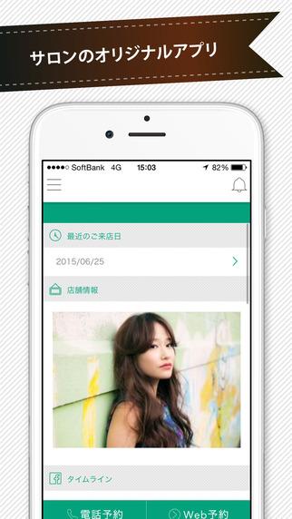 玩免費娛樂APP|下載Ateriel MAI app不用錢|硬是要APP