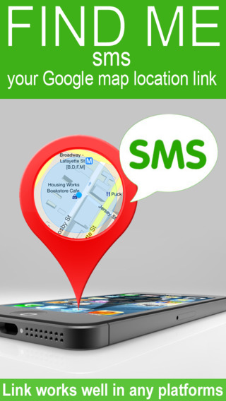 Find me SMS your trip location link