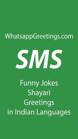 Funny Jokes Indian