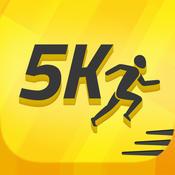 5K Runner: Couch to 5K run training. 运行 5公里 教练 [iOS]