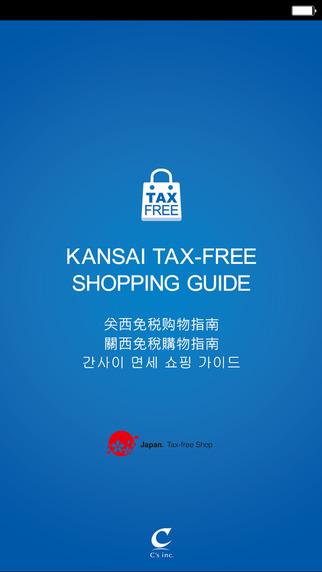 KANSAI TAX-FREE SHOPPING GUIDE