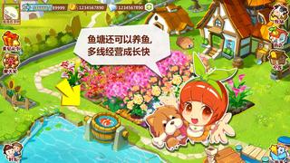 【腾讯出品】QQ农场-捕鱼时光