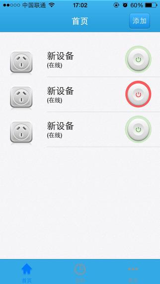 IoT-Plug