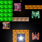 超级坦克大战 (Super Tank Battle)[iOS]