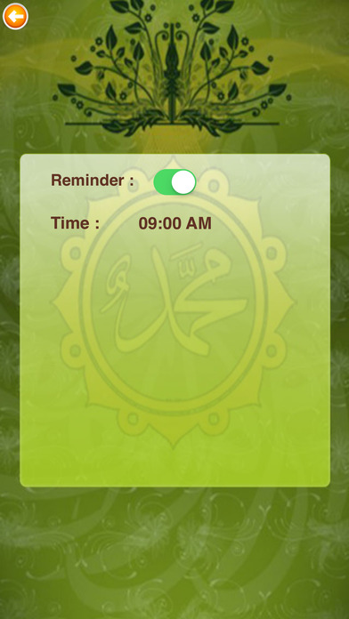 Captura de tela do iPhone 4
