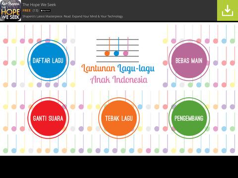 La.. La.. La.. - Lantunan Lagu-Lagu Anak Indonesia
