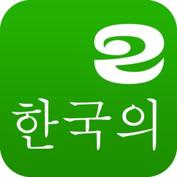 Korean Khmer Dictionary Pro (1st Edition) 教育 LOGO-玩APPs