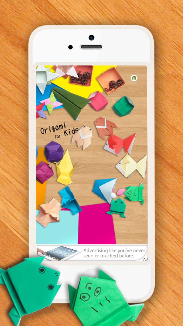 儿童折纸 free for iphone