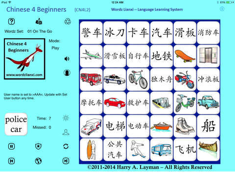 Chinese Words 4 Beginners CN4L2