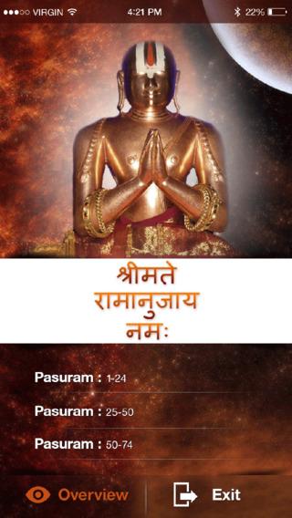 Sharanagati Gadyam|玩生活App免費|玩APPs