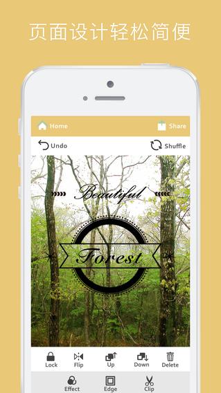 Mopico:全球獨一無二的圖片與視頻拼貼應用,可隨時隨地輕鬆編輯圖片或視頻,添加各類萌美酷炫的視覺特效,輕鬆打造獨具個性的原創圖像。(Motion & Picture Collage App)