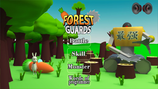 ForestGuards