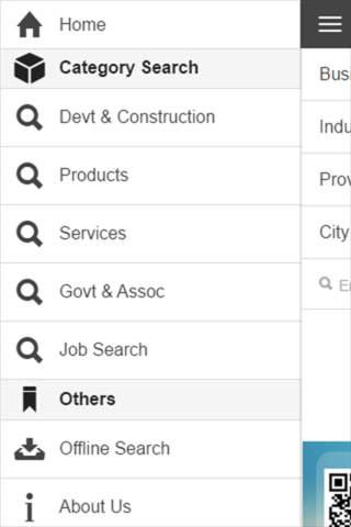 SgBizSearch screenshot 2
